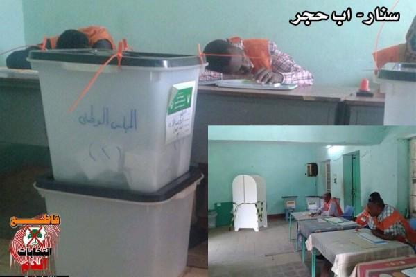 """קלפי במחוז סנאר. (מקור: עמוד הפייסבוק של תנועת """"שינוי לסודאן עכשיו"""")"""