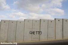 חומת ההפרדה, ירושלים (קרן מנור / אקטיבסטילס)
