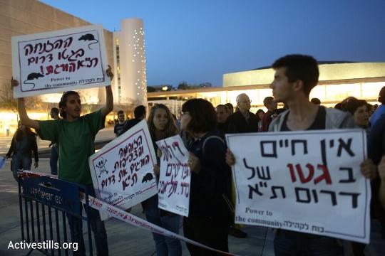 הפגנה בכיכר הבימה למען ילדי מבקשי המקלט (אורן זיו / אקטיבסטילס)