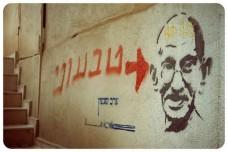 גרפיטי בתל אביב. מהטמה צדק (Tali C CC BY-NC-ND 2.0)