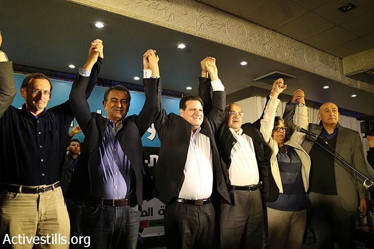 הרשימה המשותפת, נצרת, לאחר קבלת תוצאות מדגם הבחירות, 17 במרץ, 2015. (אקטיבסטילס)