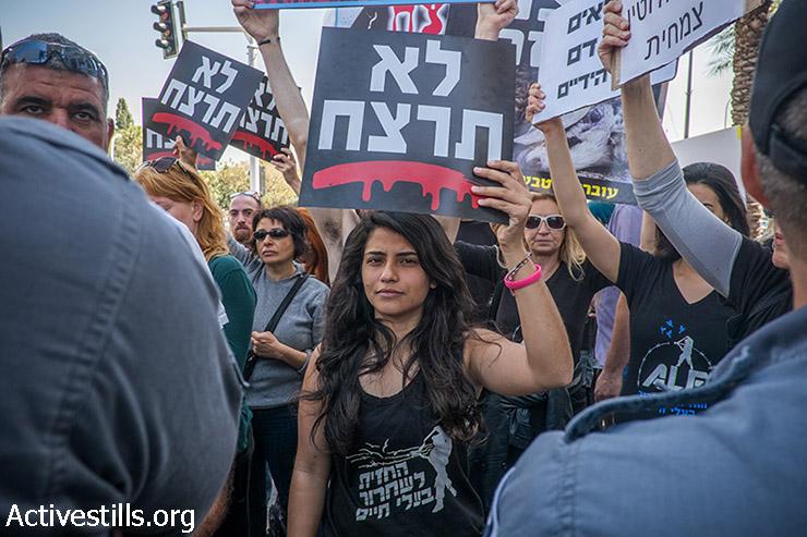 מפגינות זכויות בעלי חיים נגד חוות גידול בע״ח בחוות תעשיתיות, תל אביב, 26 במרץ, 2015. (אקטיבסטילס)
