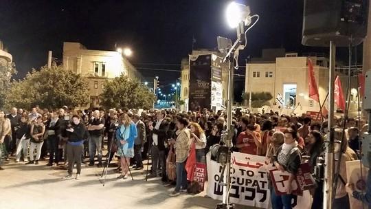 הפגנה לציון 48 שנות כיבוש, ירושלים (הללי פינסון)