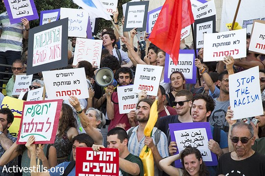 ירושלים לא שותקת לגזענות. (קרן מנור/אקטיבסטילס)