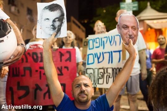 הפגנה נגד מדיניות הממשלה בתחום הגז, תל אביב (יותם רונן / אקטיבסטילס)