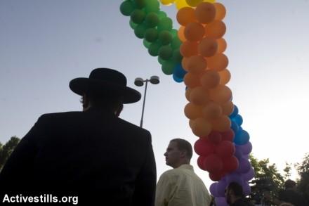 מצעד הגאווה בירושלים, 2008 (אורן זיו / אקטיבסטילס)