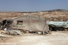 מגורשים תמידית: הכפר סוסיא עומד בפני סכנת הריסה