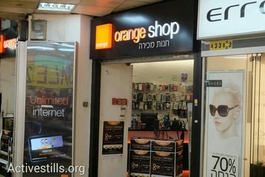 מרכז שירות לקוחות של חברת פרטנר (צילום: יותם רונן/אקטיבסטילס)