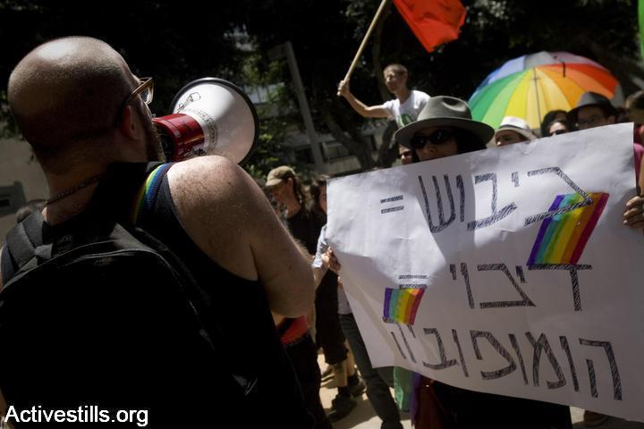 מחאה נגד הכיבוש בתוך מצעד הגאווה, 2010 (אורן זיו / אקטיבסטילס)