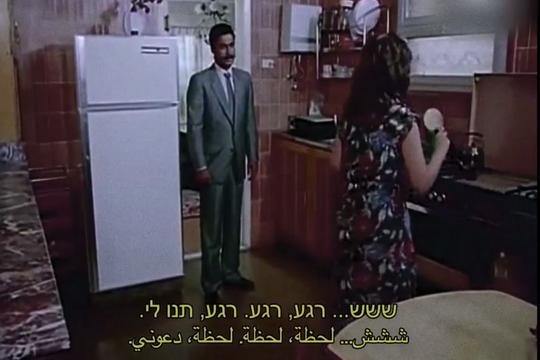 """מתוך """"סרט ערבית"""""""