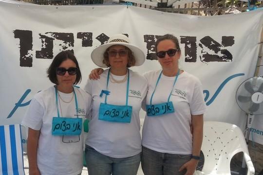"""נשים בצום במאהל """"נשים רוצות שלום"""" ליד בית ראש הממשלה בירושלים (שושנה לונדון ספיר)"""