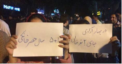 """""""באביב החירות, נפקד מקומם של שניים""""; """"5+1 שנים של מעצר בית"""". יוצאים לחגוג את ההסכם, ממשיכים להזכיר את מיר חוסיין מוסווי ומהדי כרובי. החגיגות בטהראן."""
