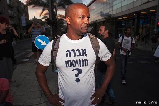 משתתף בהפנת יוצאי אתיופי עם חולצות אברה מנגיסטו (בני וודו)