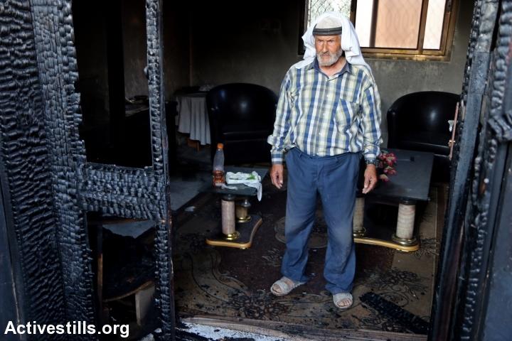 בית משפטת דוואבשה אחרי ההצתה, דומא (אחמד אל-באז / אקטיבסטילס)