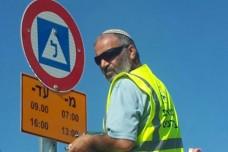 עיריית ירושלים הסירה תמרורים גזעניים שהציבה נגד מורי נהיגה ערבים
