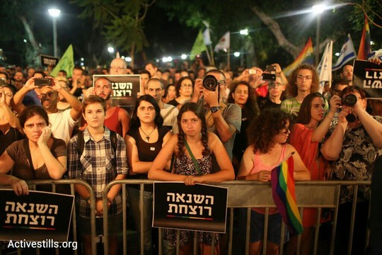 אלפים הפגינו בגן מאיר לציון שש שנים לרצח בברנוער ובעקבות פיגוע הדקירה במצעד הגאווה בירושלים (אורן זיו/אקטיבסטילס)