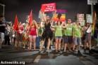 צעדת זעם בעקבות אירועי מצעד הגאווה בירושלים והפיגוע בדומא (יותם רונן/אקטיבסטילס)