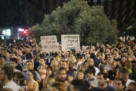אלפים הפגינו בכיכר רבין (אורן זיו/אקטיבסטילס)