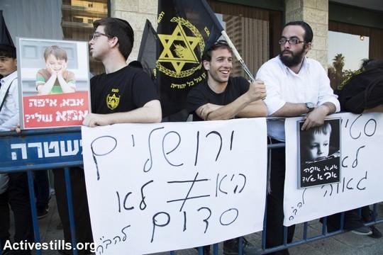 """פעילי להב""""ה מפגינים בזמן מצעד הגאווה בירושלים, 30 ביולי 2015. לא הרחק משם דקר ישי שליסל שישה צועדים ורצח אחת מהן (קרן מנור/אקטיבסטילס)"""