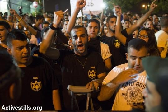 """פעילי להב""""ה מפגינים מחוץ לחתונת מחמוד ומורל (אורן זיו/אקטיבסטילס)"""