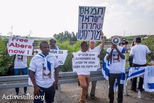 הפגנת משפחה וחברים לשחרור אברה מנגיסטו (יותם רונן / אקטיבסטילס)