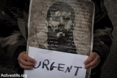 הקמפיין לשחרור שובת הרעב, ח'דר עדנאן (אורן זיו / אקטיבסטילס)
