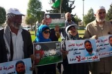 אמו של עלאן ומפגינים מול בית החולים סורוקה דורשים את שחרורו ומוחים נגד הכוונה להזינו בכפיה (צילום: אבי בלכרמן)
