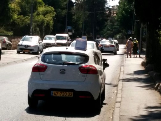 שיירת המחאה של מורי הנהיגה ממזרח ירושלים בשכונת ארנונה