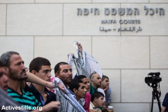 """הפגנה לאחר שביהמ""""ש בחיפה גזר את דינם של שישה מהנאשמים בהריגתו של נתן זאדה, מבצע הטבח בשפרעם (יותם רונן/אקטיבסטילס)"""
