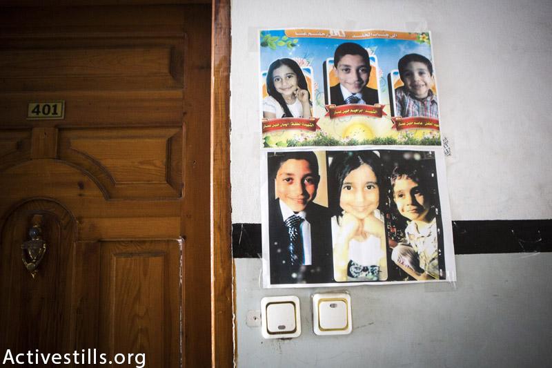 תמונות של שלושה אחים למשפחת משפחת עמאר, רצועת עזה, 20 פברואר, 2014. הילדים, עימאן (9), איבראהים (13) ועיסאם (4) נהרגו בהתקפה ישראלית ב 20 ליולי בה נהרגו 11 בני אדם. (אן פאק / אקטיבסטילס)