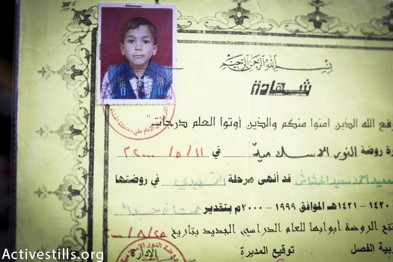 תמונה ישנה של מוחמד אל-האסאש, אשר נהרג כאשר הוא בן 20 יחד עם 4 אחיו, אימו ואחד מבני דודו, בזמן ריצה ממתקפות ישראליות ברחוב ברפאח, 18 מרץ, 2014. (אן פאק / אקטיבסטילס)