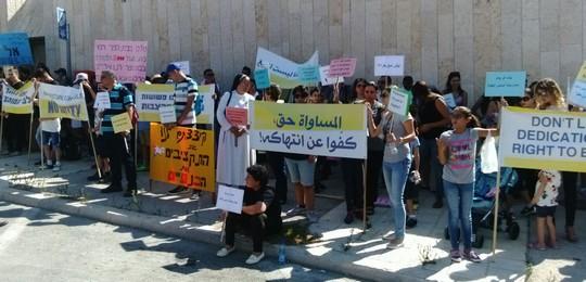 מפגינים מול משרד ראש הממשלה בירושלים במחאה על הפגיעה בתקציבי בתי הספר הכנסייתיים