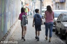 הורים וילדים בדרך לבית הספר (אורן זיו/אקטיבסטילס)
