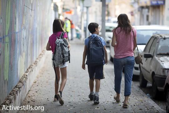 תלמידים בדרך לבית הספר (אורן זיו/אקטיבסטילס)