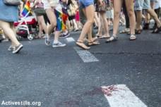 תסתכלו על התמונות ובואו למצעד הגאווה בירושלים