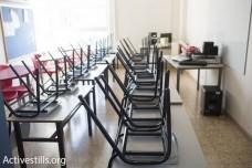 כולם בבית הספר חוץ מ-33 אלף תלמידים נוצרים, מוסלמים ודרוזים