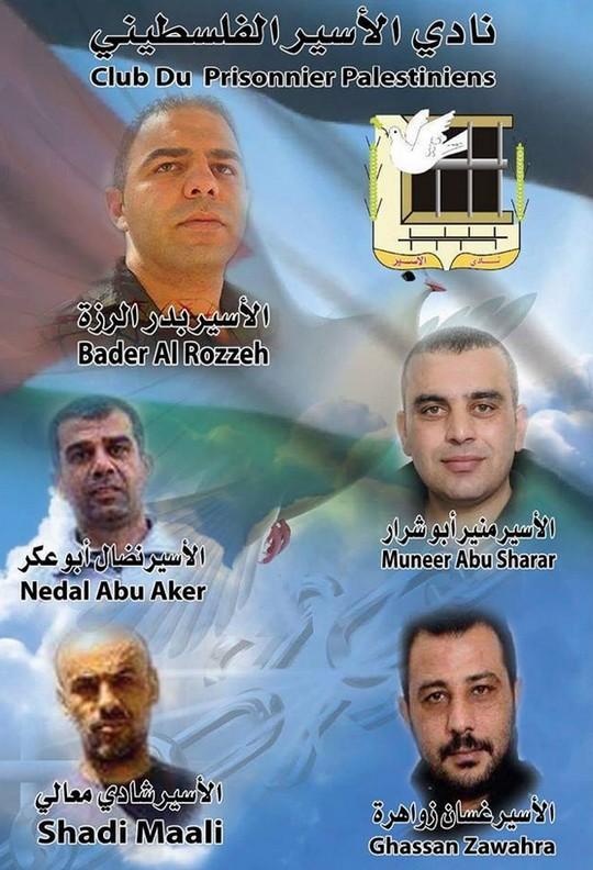 """כרזה עם תמונות חמשת העצירים המנהליים ששובתים רעב מזה שבועיים שהפיץ """"מועדון האסיר הפלסטיני"""""""