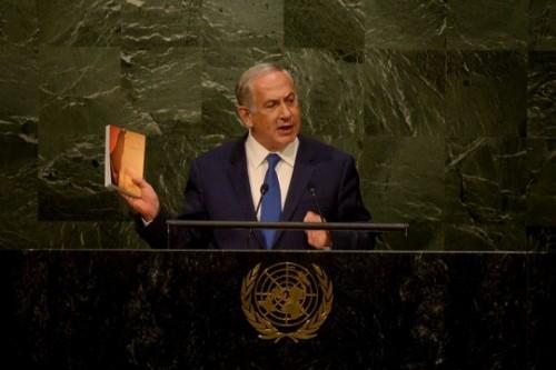 """בנימין נתניהו על בימת העצרת הכללית של האו""""ם (אבי אוחיון, לע""""מ)"""