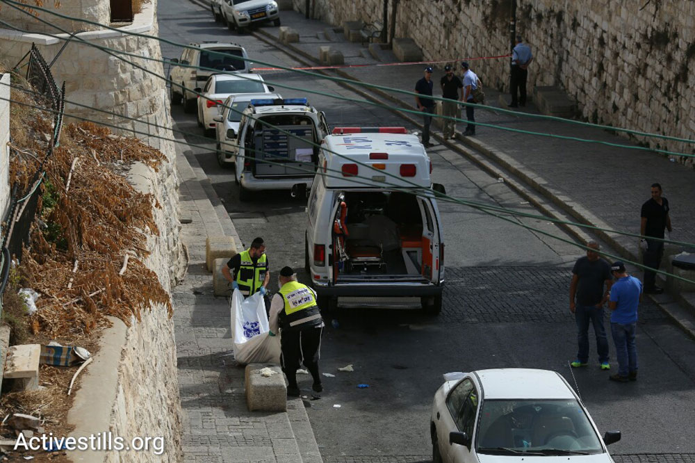 פינוי גופה של תושב מזרח ירושלים שביצע פיגוע (אורן זיו / אקטיבסטילס)