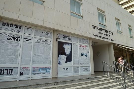 בית העיתונאים על שם סוקולוב בתל אביב (צילום: Deror_avi, ויקימדיה)