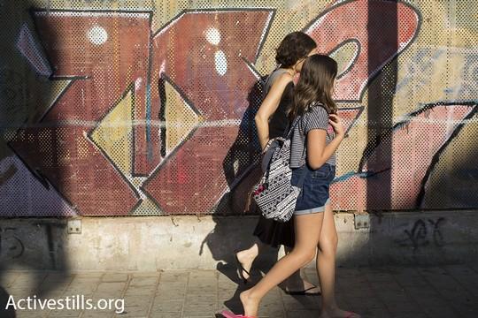 נערות בדרך לבית הספר (אורן זיו/אקטיבסטילס)