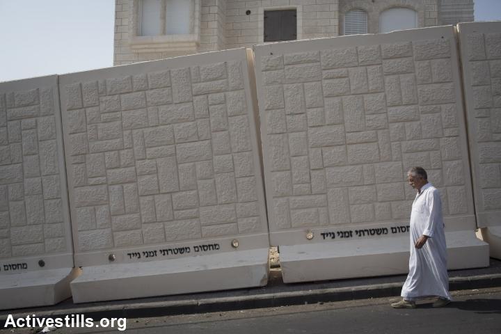 חומת הפרדה בג'בל מוכבר (אורן זיו / אקטיבסטילס)