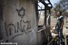 """כתובת """"נקמה"""" מחוץ לבית משפחת דוואבשה השרוף בכפר דומא (אורן זיו/אקטיבסטילס)"""