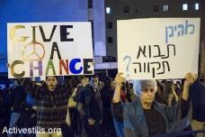 הפגנה נגד אלימות בירושלים. 10 באוקטובר 2015. (קרן מנור/אקטיבסטילס)