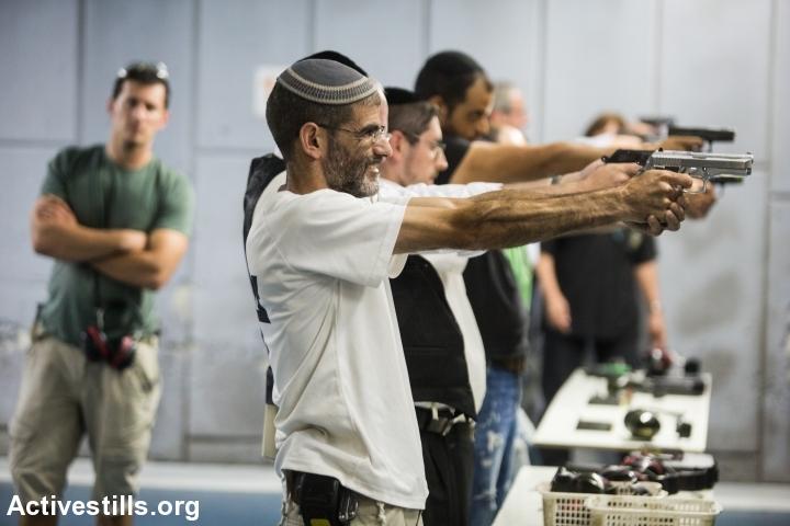 חנות נשק, ירושלים (יותם רונן / אקטיבסטילס)