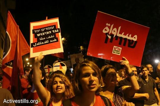 כאלפיים מפגינים השתתפו בצעדה נגד הכיבוש ובעד שוויון ושלום בירושלים. 17 באוקטובר 2015. (אורן זיו/אקטיבסטילס)