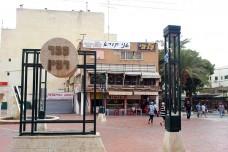 העיר ריקה. ככר רבין באר שבע (צילום: דני בלר)