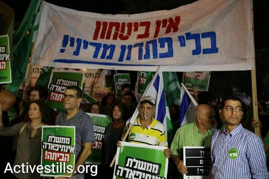 """הפגנת """"שלום עכשיו"""" בתל אביב בקריאה לפתרון מדיני (יותם רונן/אקטיבטילס)"""