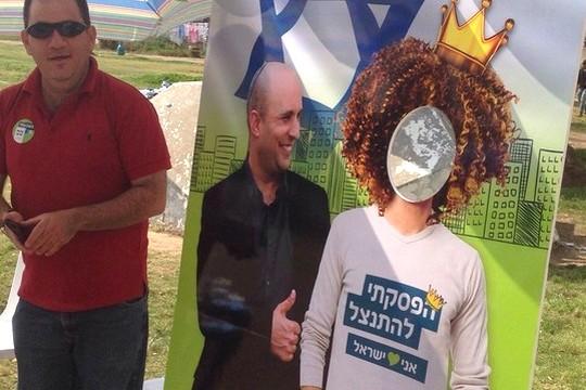 קמפיין הבחירות של הבית היהודי, לוד (סמאח סלאימה)