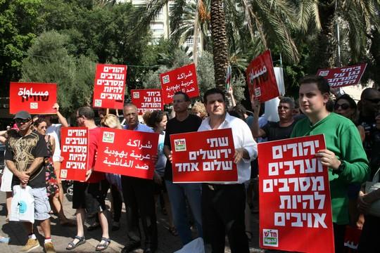 הפגנה נגד הסלמה בתל אביב (חגי מטר)